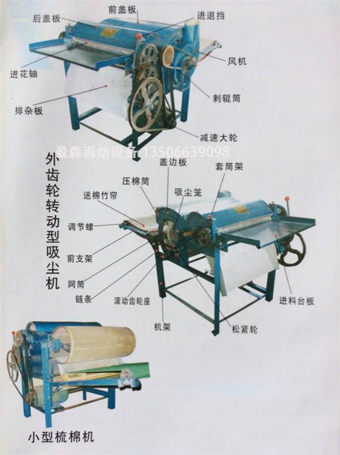 jsc228梳棉机电路图